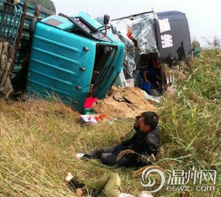 陕西西宝高速发生车祸 温州客车侧翻10名乘客住院