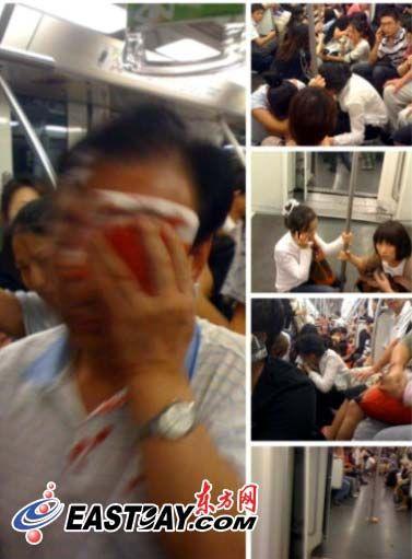 图片说明:事故列车上乘客拍到的现场图片。