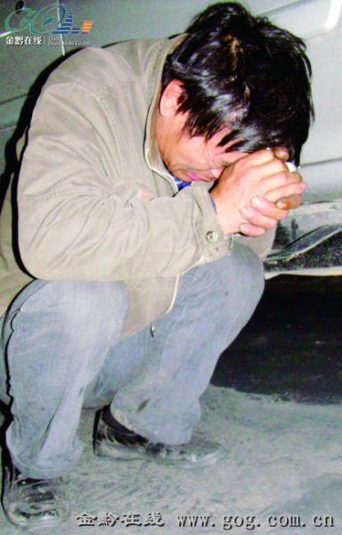 失去儿子和兄弟的代国强蹲在地上痛哭