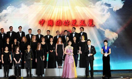 中国因你更美丽�D�D2011《泊客中国》盛典现场