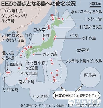 """日本政府29日已完成了暂命名,其中包括钓鱼岛周边4座附属岛屿的名称。钓鱼岛黄尾屿附近3座小岛分别定名为""""西北小岛""""、""""北小岛""""以及""""东北小岛""""。赤尾屿附近的一座岛屿被命名为""""北小岛""""。"""