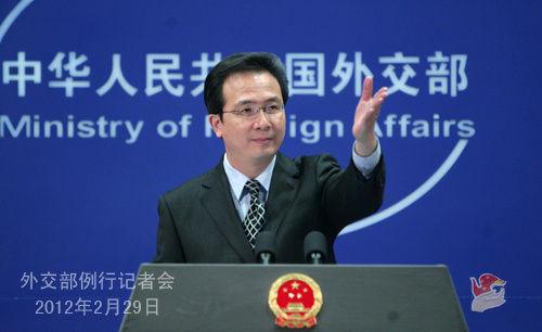 2月29日,外交部发言人洪磊主持例行记者会。(图片来源:外交部网站)