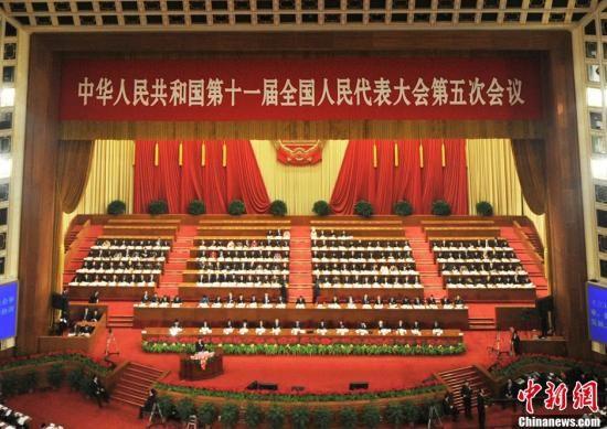 3月5日上午,十一届全国人大五次会议在人民大会堂开幕。中新网记者 金硕 摄