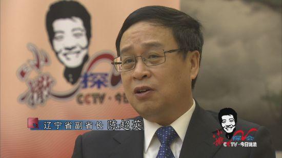 辽宁省副省长陈超英说,常年病托管中心应该算是辽宁省在全国首创的。