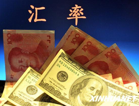 在网络热词中扮演重要角色的人民币和美元(3月6日摄)。 新华社记者 刘潺 摄