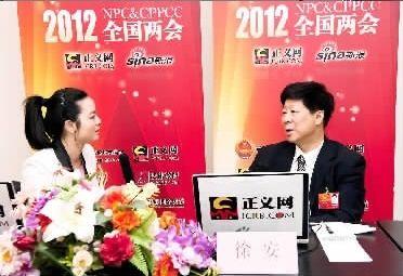 全国人大代表、江苏省检察院检察长徐安做客正义网。杨征摄