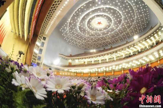 3月13日上午,全国政协十一届五次会议在北京人民大会堂闭幕。中新社记者 廖攀 摄