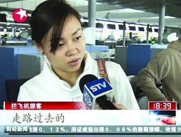 乘客接受采访