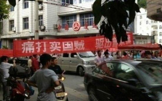 陕西遭引产孕妇家门口被挂卖国贼标语