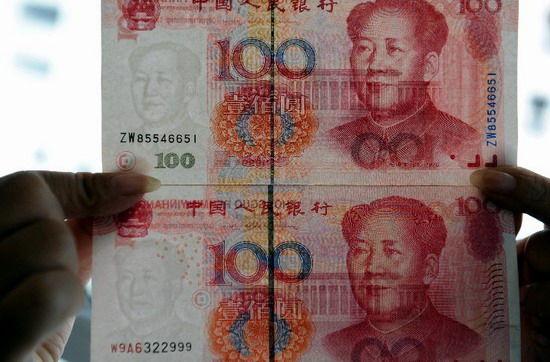 上访为1999年版的百元人民币,下方为2005版人民币.亚心网记者 李