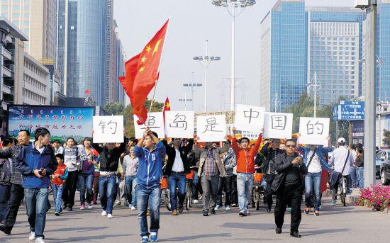 包头市万人游行抗议日本非法购岛