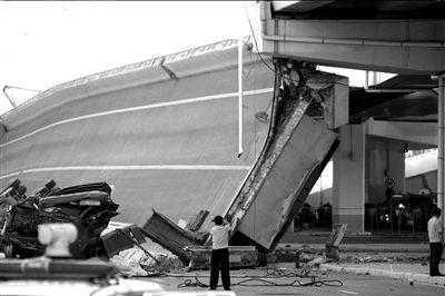 <b>哈市塌桥事故认定福建交建无责 遭各方质疑</b>