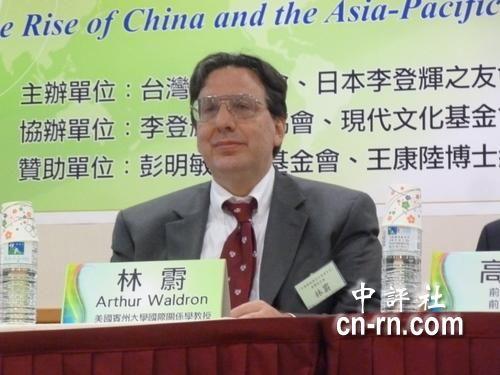 美学者抱怨台湾未依约采购08年军售威胁不介入台海