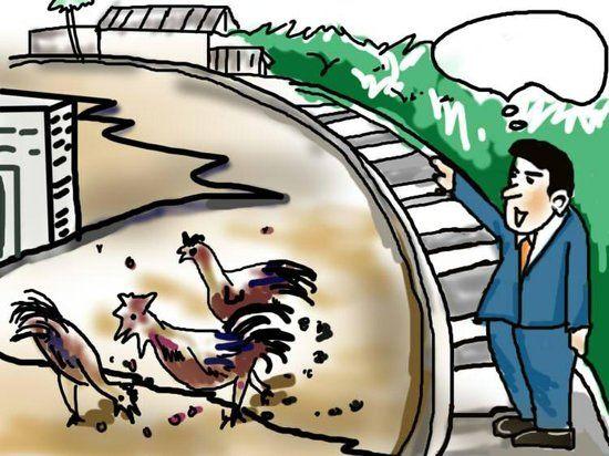 乡干部骗取百万高铁补偿款。 漫画 唐琳