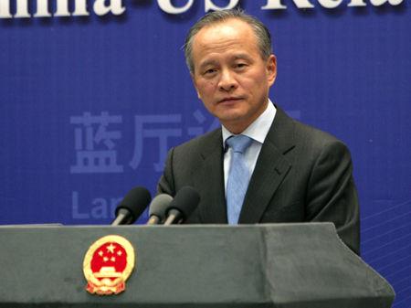 """崔天凯副部长在第二届""""蓝厅论坛""""的演讲"""