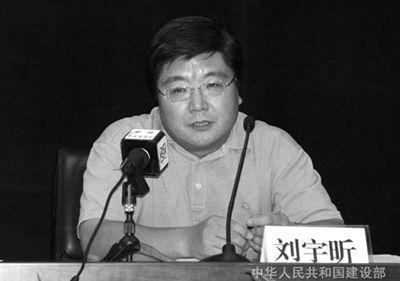 2007年9月,时任建筑市场管理司副司长的刘宇昕在新闻发布会现场。图片来源住建部网站