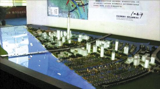 南沙也要建广州新地标?
