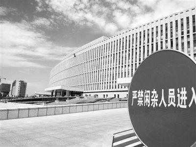 7月9日,内蒙古巴彦淖尔市党政办公大楼。大楼是在王素毅任市长期间建成。新京报记者 孟祥超 摄