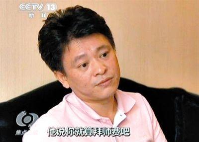 """王林曾经的""""关门弟子""""邹勇接受采访。央视截屏"""