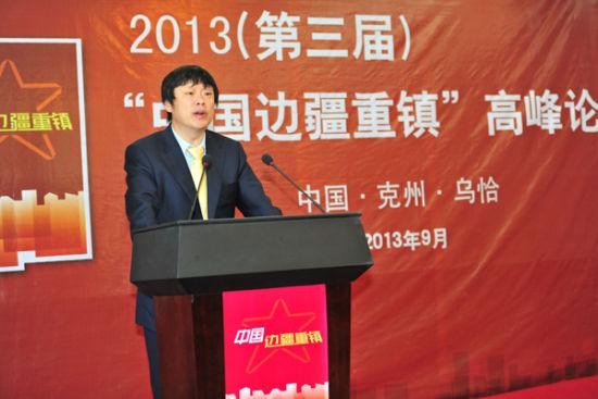 环球时报总编辑、环球时报公益基金会名誉理事长胡锡进在发言