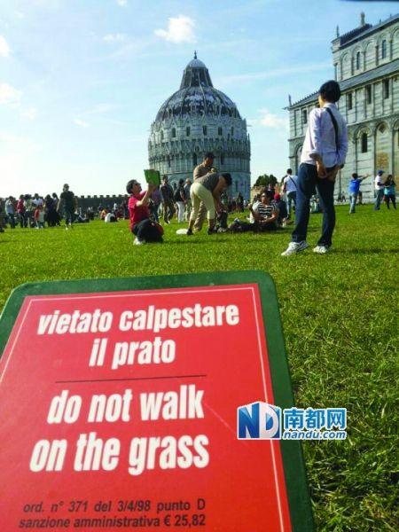 """比萨斜塔前面的草坪成了一些中国游客的""""居家客厅""""。南都记者石秋菊发自意大利"""