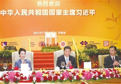 昨日,国家主席习近平和夫人彭丽媛在吉隆坡出席马来西亚各界华侨华人欢迎午宴。新华社记者 庞兴雷 摄