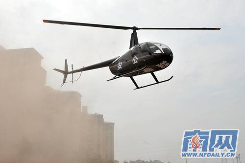 惠州警方首次开展空中禁毒巡查