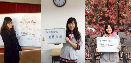 北京外国语大学的女生手持写有