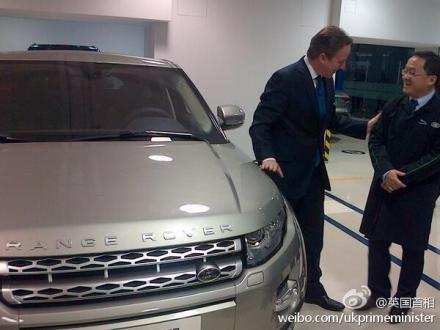 卡梅伦称在现场,了解到捷豹路虎如何在对中国出口方面获得了巨大的成功。