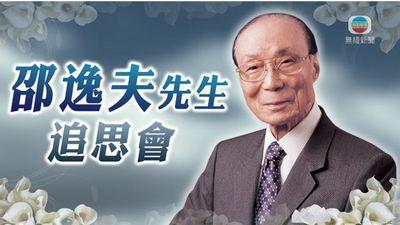 来源:香港TVB网站