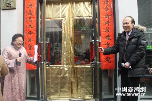 北京市邮局上�y��e�_飞鱼邮驿传情两岸 北京市首家两岸邮局前门开张
