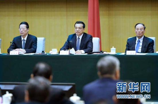 2月11日,国务院在北京召开第二次廉政工作会议,中共中央政治局常委、国务院总理李克强发表讲话。 新华社记者 李涛 摄