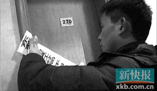 ■东莞一涉黄酒店被公安查封。视频截图