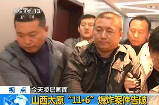 山西省委门前爆炸制造者丰志均被判死刑