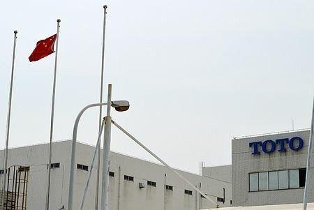 图为位于上海市松江区的TOTO工厂,工厂内的日本国旗和公司旗已被降下。