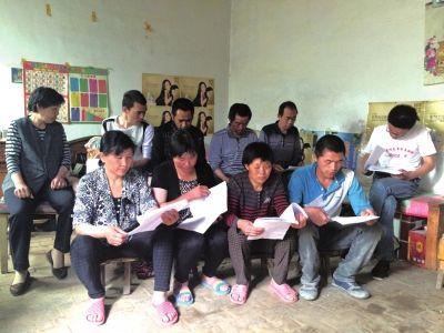 河北省邯郸市鸡泽县店上乡东柳一村齐亚博等11人称遭刑讯逼供 图
