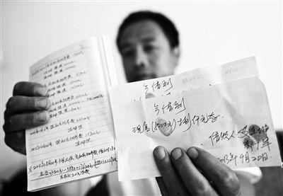 河北超生户自杀村支书背黑锅 半年后揭发镇领导