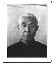 藤田茂 1938年8月到山西参加侵华战争,任陆军骑兵第28联队大佐联队长;1945年3月任第43军第59师团中将师团长;1945年8月在朝鲜咸兴被俘。