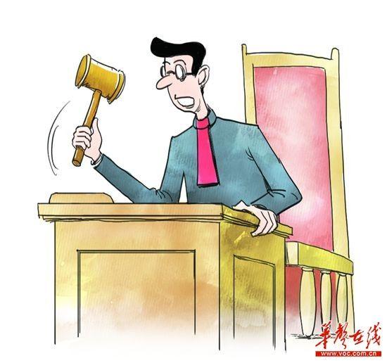 湖南永州法官被指借断案夺妻占财 案件已重审