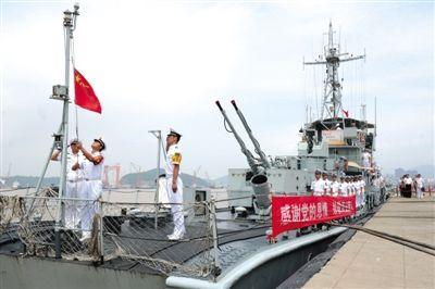 7月16日,浙江舟山,中国海军海安艇降下最后一面军旗,正式退出人民海军战斗序列。图/CFP