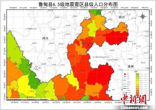 鲁甸县震区县级人口分布图 钟欣 摄-云南鲁甸发生6.5级地震
