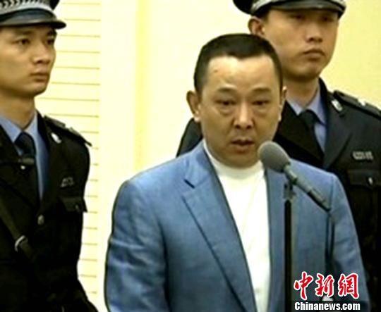 刘汉在法庭上 资料图