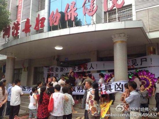 资料图:湖南产妇死亡事发医院。