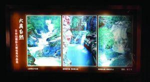 南京地铁2号线孝陵卫站,秦玉海的作品悬挂在列车轨道旁的墙壁上。马晶晶 摄