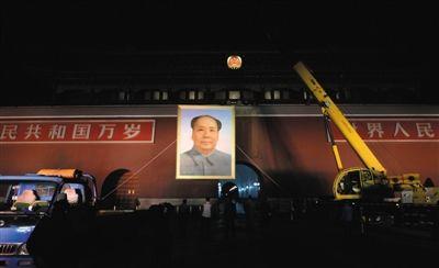 昨日凌晨,天安门城楼,为了迎接国庆,工作人员换上新的毛泽东主席像。 A04-A05版摄影(除署名外)/新京报记者 薛珺 浦峰 高玮 何光