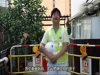 """香港""""担心大叔"""""""