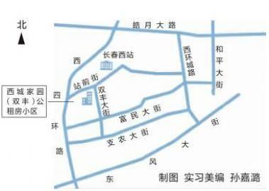 地点位于长春西站旁边,近日将开展申请受理和资格审核