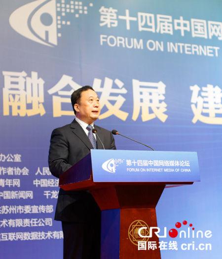 国家互联网信息办公室副主任任贤良。摄影:沈��