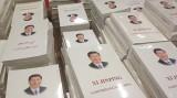 记者跑APEC:习近平著作受外媒记者欢迎