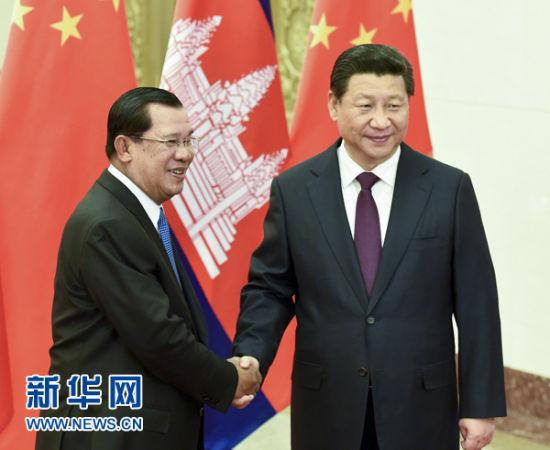 习近平会见柬埔寨首相:共同促进中国东盟合作